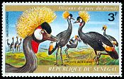 Cl: Grey Crowned-Crane (Balearica regulorum) <<Grues couronnees>> (Out of range)  SG 547 (1974) 10