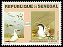 Cl: Gull-billed Tern (Sterna nilotica)(Repeat for this country)  SG 730 (1981)