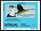 Cl: Great Cormorant (Phalacrocorax carbo) <<Grand cormoran>> (Repeat for this country)  SG 1024 (1989)