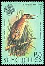 Cl: Yellow Bittern (Ixobrychus sinensis) <<Blongios chinois>> (Repeat for this country)  SG 524 (1982)
