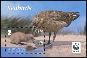 Cl: Brown Skua (Stercorarius antarctica)(Repeat for this country)  SG 560 (2012)  [7/24]