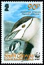Cl: Chinstrap Penguin (Pygoscelis antarctica)(Repeat for this country)  SG 456 (2008)  [4/52]