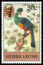 Cl: Great Blue Turaco (Corythaeola cristata) SG 630 (1983) 45