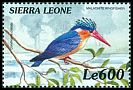 Cl: Malachite Kingfisher (Alcedo cristata)(Repeat for this country)  SG 3097 (1999)