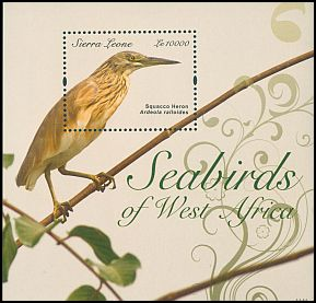 Cl: Squacco Heron (Ardeola ralloides)(I do not have this stamp)  SG 4791 (2012)  [8/2]