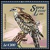 Cl: Jerdon's Baza (Aviceda jerdoni)(Out of range and no other stamp) (I do not have this stamp)  new (2015)
