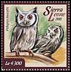 Cl: Northern White-faced Owl (Ptilopsis leucotis)(Repeat for this country) (I do not have this stamp)  new (2015)