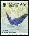 Cl: Little Kingfisher (Alcedo pusilla)(Repeat for this country)  SG 600 (1987) 240
