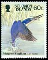 Cl: Little Kingfisher (Alcedo pusilla)(Repeat for this country)  SG 601 (1987) 240