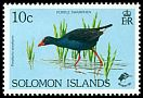 Cl: Purple Swamphen (Porphyrio porphyrio) SG 682 (1990) 60