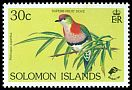 Cl: Superb Fruit-Dove (Ptilinopus superbus) SG 684 (1990) 125