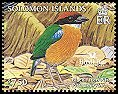 Cl: Black-faced Pitta (Pitta anerythra) SG 1150c4 (2005)  [5/6]