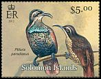 Cl: Paradise Riflebird (Ptiloris paradiseus)(Out of range and no other stamp) (not catalogued)  (2013)  [8/20]