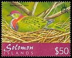 Cl: Superb Fruit-Dove (Ptilinopus superbus)(Repeat for this country)  SG 987 (2001) 1000