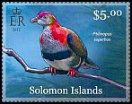 Cl: Superb Fruit-Dove (Ptilinopus superbus)(Repeat for this country) (not catalogued)  (2012)  [8/18]
