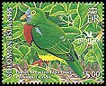 Cl: Claret-breasted Fruit-Dove (Ptilinopus viridis)(Endemic or near-endemic)  SG 1150b3 (2005)  [5/6]