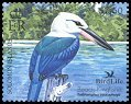 Cl: Beach Kingfisher (Todirhamphus saurophaga) SG 1080c1 (2004)  [3/28]