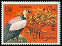 Cl: Palm-nut Vulture (Gypohierax angolensis)(Out of range)  SG 438 (1966) 25