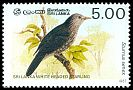 Cl: White-faced Starling (Sturnia albofrontata) SG 987 (1987) 12
