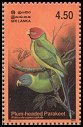 Cl: Plum-headed Parakeet (Psittacula cyanocephala) SG 1667 (2003)  [2/15]