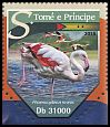 Cl: Greater Flamingo (Phoenicopterus roseus)(Repeat for this country) (I do not have this stamp)  new (2015)