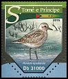 Cl: Black-bellied Plover (Pluvialis squatarola)(I do not have this stamp)  new (2015)