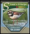 Cl: Little Ringed Plover (Charadrius dubius)(I do not have this stamp)  new (2015)