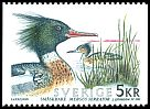 Cl: Red-breasted Merganser (Mergus serrator) <<Småskrake>>  SG 1702 (1993) 120
