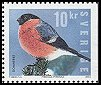 Cl: Eurasian Bullfinch (Pyrrhula pyrrhula) <<Domherre>> (Repeat for this country)  SG 2369 (2004) 275 [3/25]