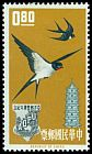 Cl: Barn Swallow (Hirundo rustica) SG 466 (1963) 500