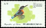 Taiwan (Republic of China) SG 1135 (1977)