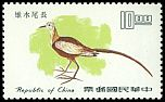 Taiwan (Republic of China) SG 1136 (1977)