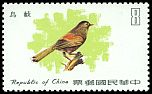 Taiwan (Republic of China) SG 1266 (1979)
