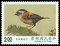 Cl: Flamecrest (Regulus goodfellowi) SG 1922 (1990) 50