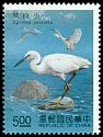Taiwan (Republic of China) SG 1989 (1991)