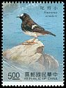 Taiwan (Republic of China) SG 1991 (1991)