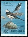 Cl: Black-backed Wagtail (Motacilla lugens leucopsis) SG 1994 (1991) 85
