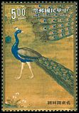 Cl: Indian Peafowl (Pavo cristatus)(Out of range)  SG 2020 (1991) 60