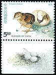 Cl: Mikado Pheasant (Syrmaticus mikado)(Endemic or near-endemic)  SG 2161 (1993)