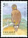 Cl: Crested Serpent-Eagle (Spilornis cheela)(Repeat for this country)  SG 2514 (1998)