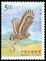 Cl: Crested Serpent-Eagle (Spilornis cheela)(Repeat for this country)  SG 2515 (1998)