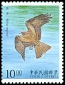Cl: Black Kite (Milvus migrans)(Repeat for this country)  SG 2517 (1998)