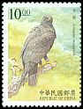 Cl: Black Eagle (Ictinaetus malayensis) SG 2518 (1998)