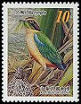 Cl: Fairy Pitta (Pitta nympha)(Repeat for this country)  SG 3166 (2006)