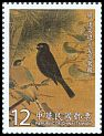 Taiwan (Republic of China) new (2012)