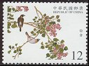 Cl: White-rumped Munia (Lonchura striata) SG 2742 (2001)