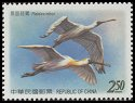 Cl: Black-faced Spoonbill (Platalea minor)(Repeat for this country)  SG 3028 (2004)