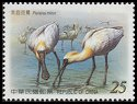 Cl: Black-faced Spoonbill (Platalea minor)(Repeat for this country)  SG 3031 (2004)