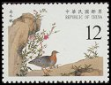 Cl: Yellow-legged Buttonquail (Turnix tanki)(Out of range and no other stamp)  SG 2931 (2003)