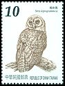 Cl: Brown Wood-Owl (Strix leptogrammica) new (2012)